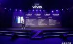 vivo Z5正式发布: 搭载骁龙712+屏幕指纹技术 1598元起售