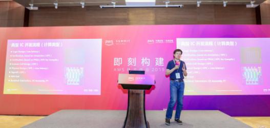 嘉楠科技成为国内首家IC上云企业 联合AWS打造AI芯片新竞争力