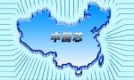 """首款类脑""""中国芯""""登陆Nature封面,有助人工智能提速"""
