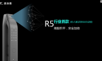德施曼小嘀R5真3D人脸识别全自动锁来袭,刷脸秒开,安全加倍!