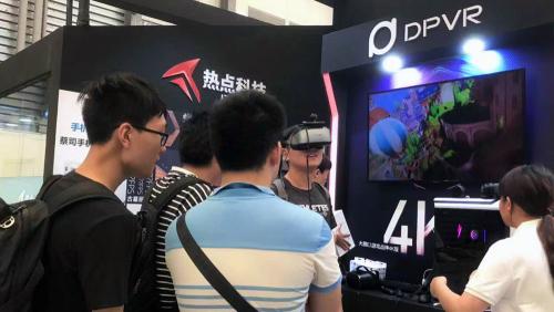 夏日炎炎, ChinaJoy正燃 ---大朋VR如约亮相,嗨爆全场