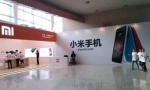 小米亮相GMIC大会应用商店全球分发量累计突破2000亿