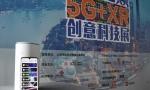 中兴通讯联合上海视天在上海中心展出5G CloudXR智慧融媒体业务