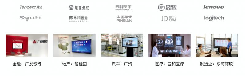 MAXHUB:以会议平板驱动智能办公变革与创新