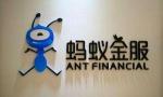 蚂蚁金服完成对智慧畅行A轮投资:比移动支付更大的故事