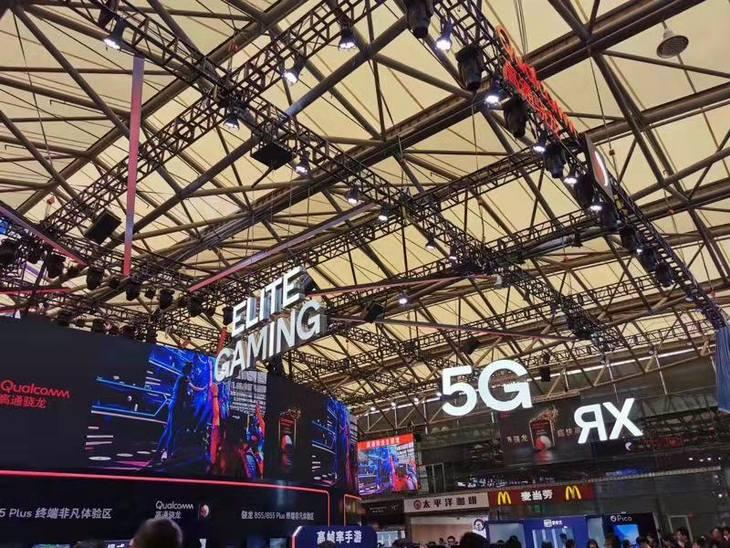 5G商用再提速,高通联手产业伙伴开启游戏新版图