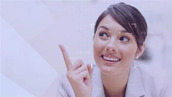 刷脸时代:灵云人脸识别能力平台为企业提供安全、高效的身份认证服务