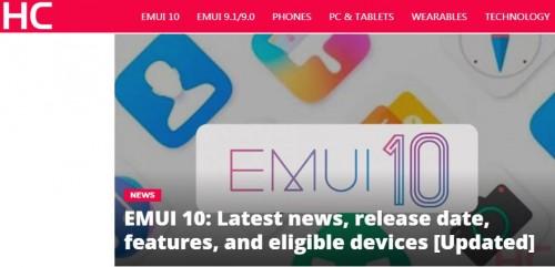 EMUI10新版海报曝光 界面功能或迎重大变更?