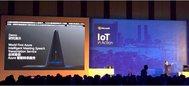 儒博斩获微软2019年度合作伙伴两项重量级大奖
