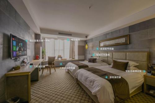 涂鸦智能全球化AI+IoT平台赋能,打造万物互联的智慧酒店场景
