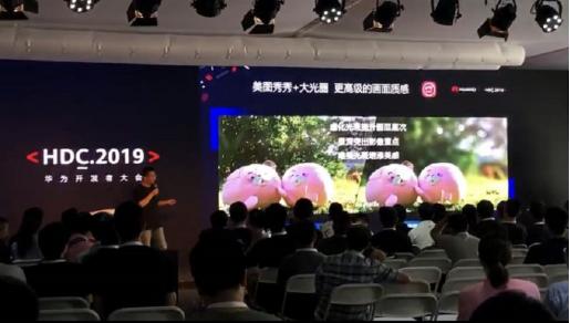美图秀秀亮相2019华为开发者大会