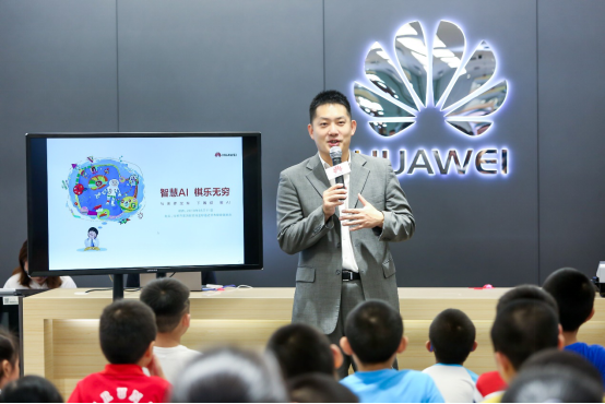 华为平板M6 AI智慧赋能围棋少年 获世界冠军常昊盛赞