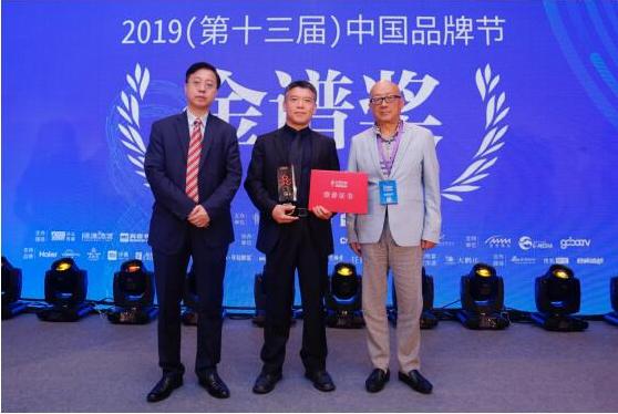 睿智科技荣获2019金融科技行业创新品牌奖项
