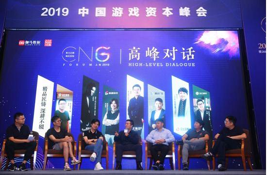 """360游戏总裁吴健:5G和云游戏难谈""""颠覆"""",应关注玩法和内容升级"""