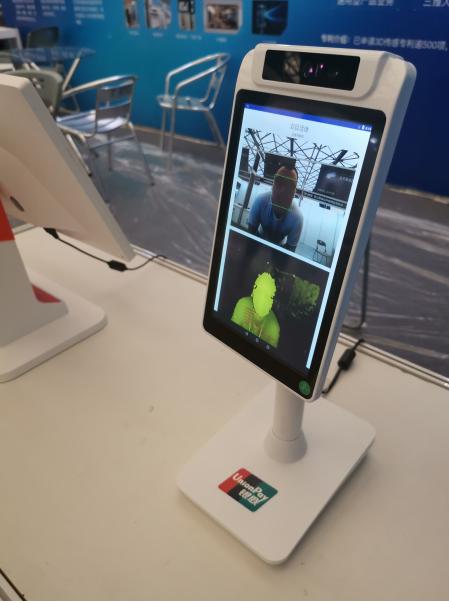 点亮AI之眼,3D视觉独角兽奥比中光国际人工智能展荣耀归来