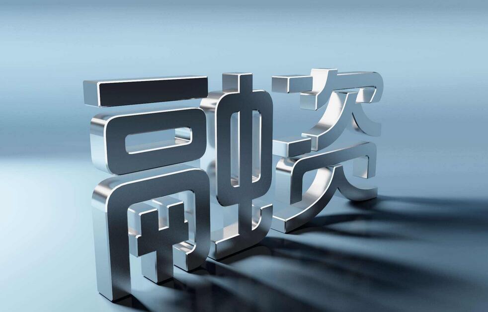 京东战略投资特斯联 加速AIoT+智能城市战略落地