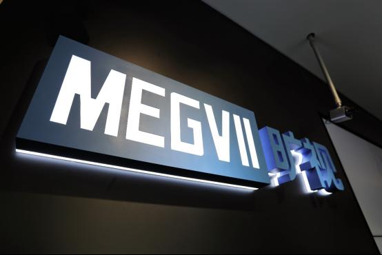 """旷视MegCaptain系列报道:5号员工陈可卿开创旷视""""超级英雄""""时代"""