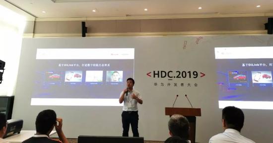 比亚迪DiLink联手HUAWEI AI PASS 率先发布手机NFC车钥匙