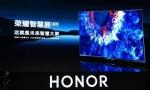 首款鸿蒙OS产品开售:荣耀智慧屏首销5分钟破3000台