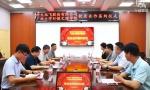 科大讯飞与广西大学行健文理学院签署战略合作共同培养应用型人才