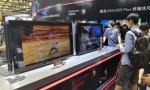 高通骁龙X50基带为5G时代手机游戏注入创新活力