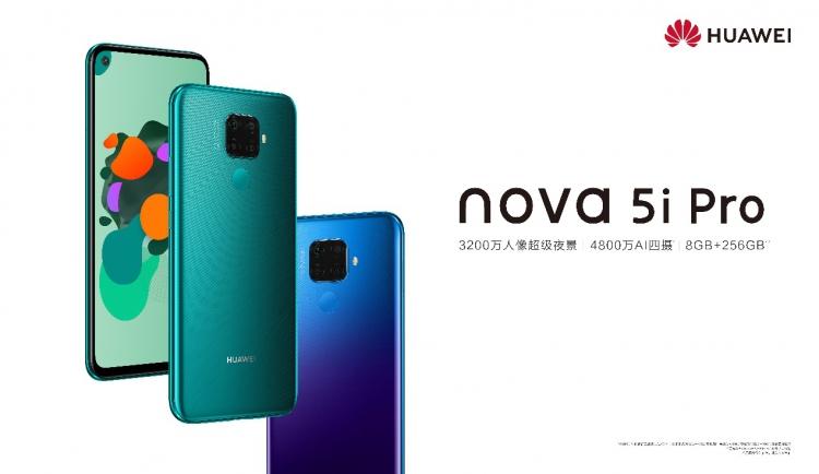 深入浅出,解华为nova 5i Pro与麒麟810芯片擦出了哪些火花?