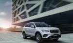 吉利发布全新一代云智能SUV博越PRO,京东助力开启人车家互联新时代