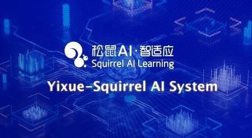 松鼠AI栗浩源:5年后一线城市一半学生用上AI教育产品