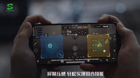"""京东818黑鲨游戏手机2Pro再次售罄,""""电鸣黑""""闪耀斑斓"""