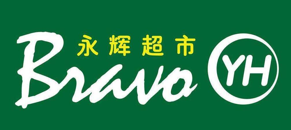 永辉超市拟与第四范式设立合资子公司,后者涉及人工智能业务
