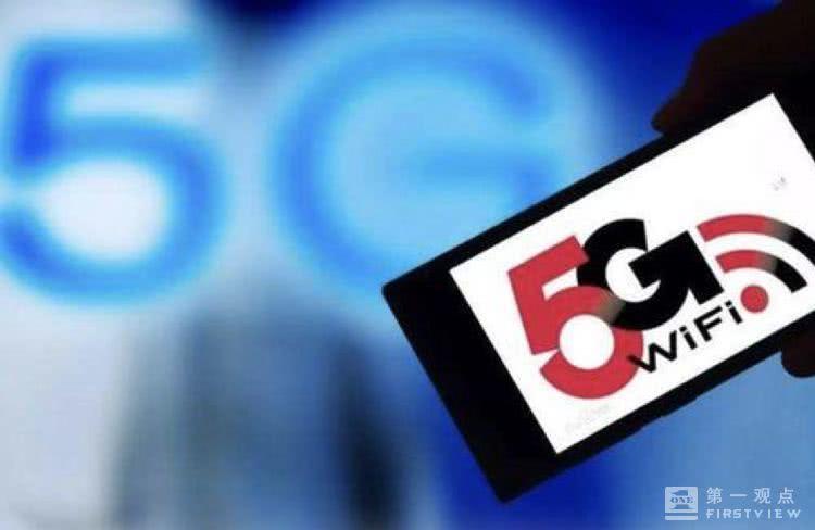 """5G并非手机厂商""""救命稻草"""",转型loT或是更好出路"""