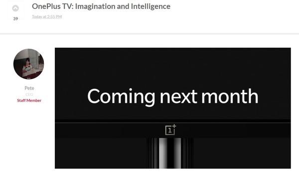刘作虎正式宣布一加电视:9月在印度发布