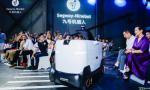 小米生态链企业九号机器人再推配送机器人,中午送外卖晚上当保安