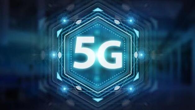 5G产业进展将快于4G 预计3年后用户增长到5亿