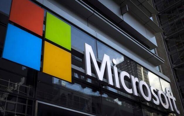 微软推进AI普及化:既有学术研讨会又有混合现实新技术展示