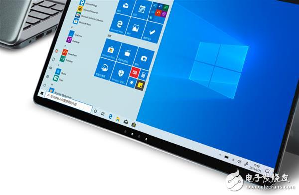 微软宣布推出Windows 10物联网核心服务