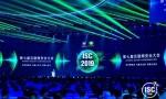 中国工程院院士沈昌祥:可信计算3.0筑牢网络安全防线