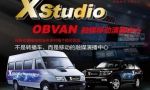 大洋携手中国联通、华为,推出XStudio 5G融媒体解决方案