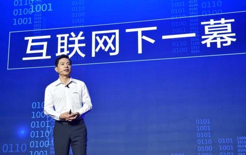 李彦宏带领百度稳步向前 AI站上时代风口
