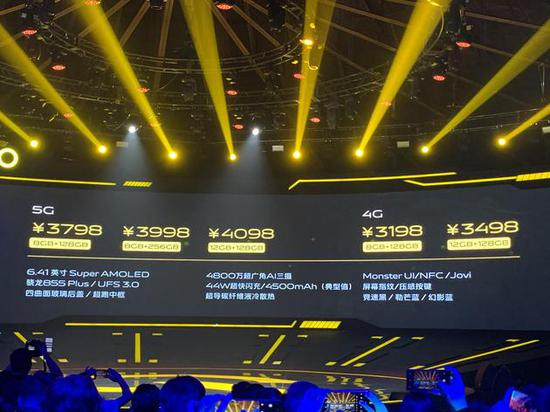 vivo首款5G手机发布 称已申请超2000项5G专利