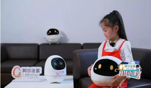 人工智能也能创新玩 科大讯飞C端产品玩得不一般