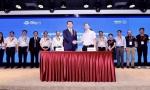 一汽奔腾与WIOTC战略合作 深耕5G物联网