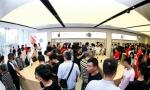 西北首家华为授权体验店Plus西安开业 新零售布局体系初成