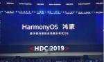 华为鸿蒙系统首发智慧屏电视,三大视频平台助力新系统