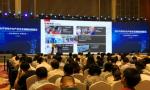 虹软视觉开放平台亮相开源技术与人工智能峰会,推动AI赋能百业