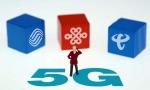 三大运营商5G商用放号时间推迟:9月20日前或者国庆后