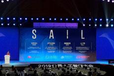 科大讯飞荣获SAIL应用奖,人工智能领域再登高阶
