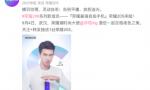 """荣耀最强自拍手机荣耀20S重磅推出,""""蝶羽纹理""""设计惊艳"""