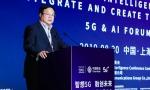 中国移动李正茂:把握智能化时代重大机遇 推动5G+AI融合发展