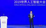 为中国人工智能提速!科大讯飞闪耀2019世界人工智能大会